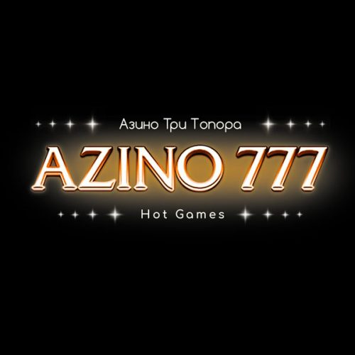 Казино «Azino 777» чекає на вас!