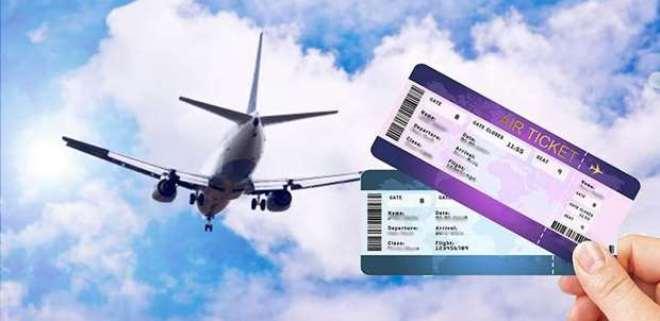 авіаквитки купити за найнижчою ціною на сайті avia.proizd.ua