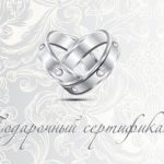 Подарок мужу на серебряную свадьбу