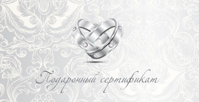 подарок на годовщину свадьбы мужу